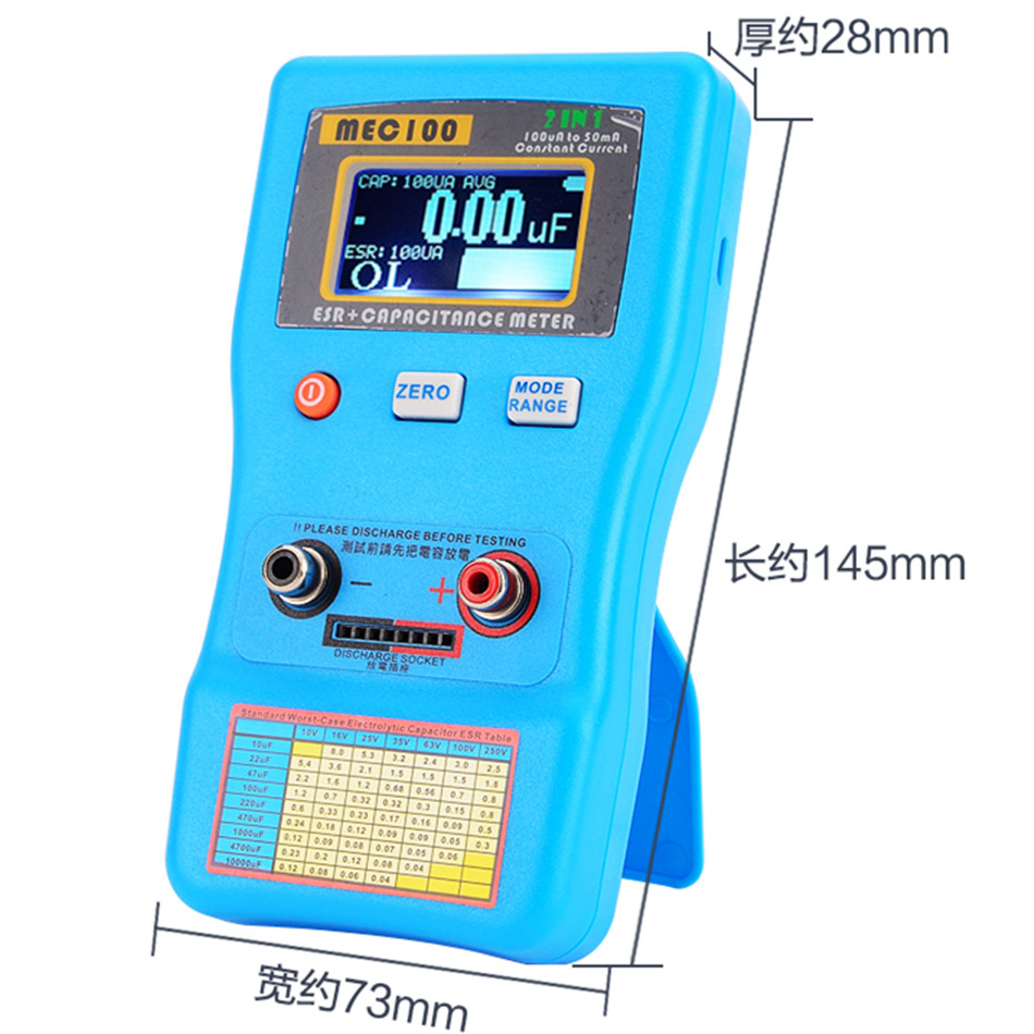 MEC100 2IN1Auto-ranging Capacitor ESR Low Ohm Capacitance Meter Constant Current ESR Capacotance Meter 100vA To 50mA Multimeter new products ultra low leakage current faraday capacitor 2 7v3000f 2 7v1200f 2 5v700 specifications 60x130