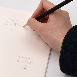 Image 5 - 10Pcs/Set Youpin Kaco JOY Yuehui HB Pencil wooden pencils Black Hexagon For Painting Writing School Office Writing Pencil