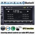 "2 DIN support rear camera car Bluetooth GPS 7"" inch Radio Touch Screen Stereo MP4 MP5 Player USB 8G map card selection"