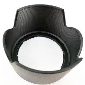 Image 4 - Bloemblaadje Bloem Zonnekap Vervangen HB 34 voor Nikon AF S DX 55 200mm F4 5.6G ED/55 200 mm f/4 5.6G ED HB 34 HB34