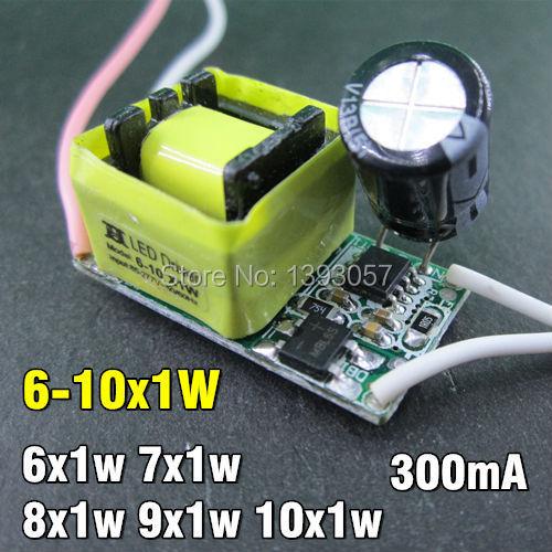 10pcs 6-10x1w LED ovladač 300mA napájecí zdroj pro 6w 7w 8w 9w 10w lampové transformátory světla