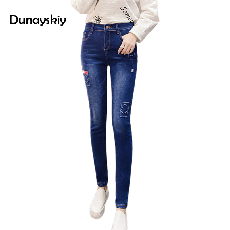 new arrived autumn winter woman jeans skinny fahsion full length pant high waist pencil pants denim blue black casual slim jean men s cowboy jeans fashion blue jeans pant men plus sizes regular slim fit denim jean pants male high quality brand jeans