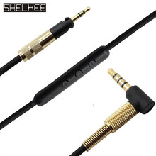 цена на SHELKEE 2.5mm Upgrade audio cable for Sennheiser HD598 cs HD558 HD518 HD595 HD599 HD569 HD579 Audio Technica ATH-M50x M40x M70x