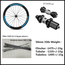 enduro carbon wheels glossy  toray t700 carbon road bike ceramic knife carbon wheelset