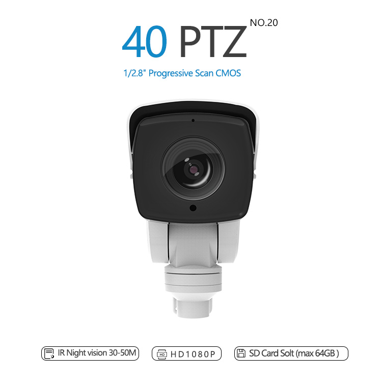 2MP 4x IP IR Bullet PTZ CCTV Camera With POE