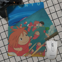Babaite Your Own Mats Ponyo on the Cliff small Mouse pad PC Computer mat Top Selling Wholesale Gaming Pad mouse
