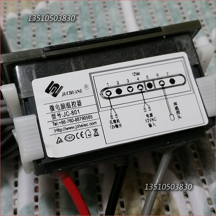 Zhongshan Juchuang JC-801 Microcomputer thermostat temperature controller electronic thermostat temperature controller radio frequency control wireless boiler thermostat temperature controller