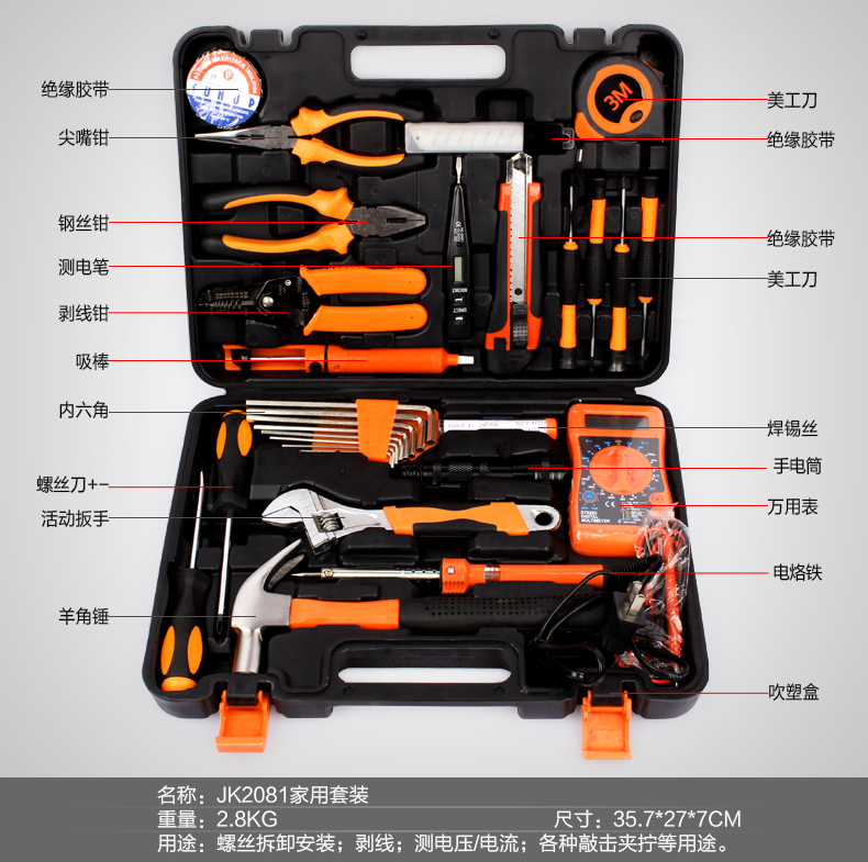 25 pcs hand tool set combination packages manually ...
