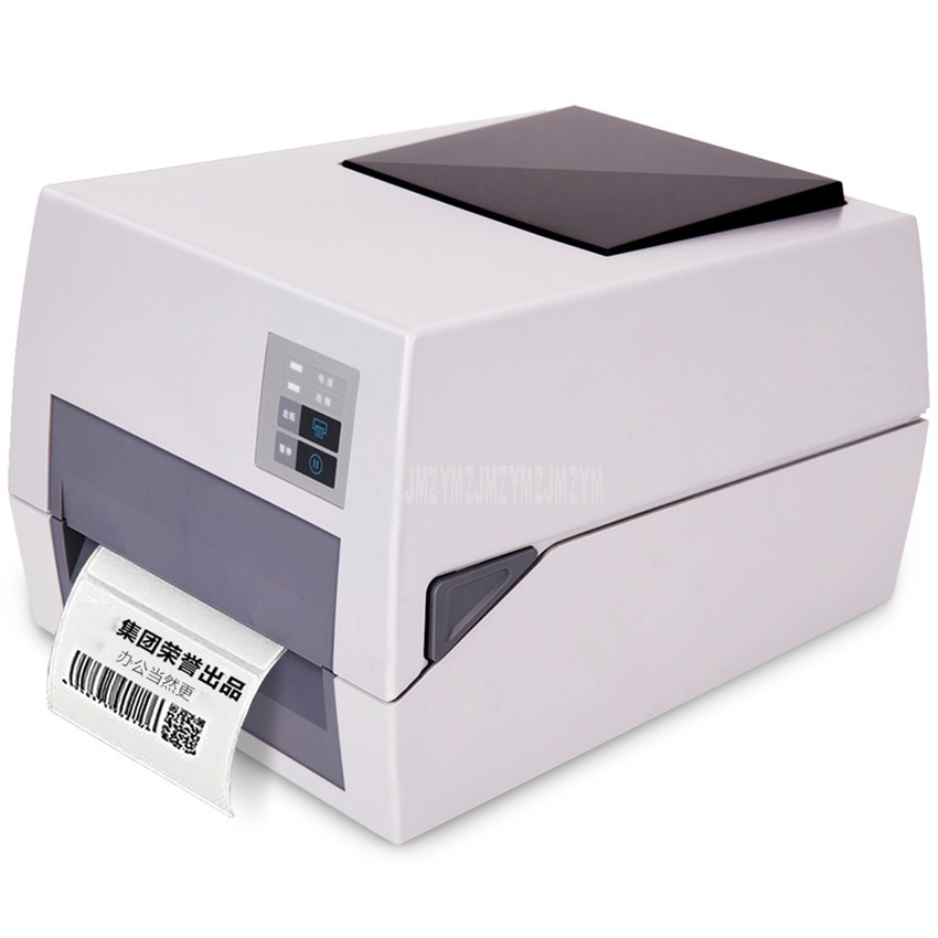 DL-820T 35-108mm Heat-transfer/Direct-thermal Washing Mark Qr Code Barcode Sticker Printer 203dpi Thermal Label Printing Machine(China)