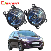 Cawanerl 2 Pieces H11 100W Car Fog Light Daytime Running Lamp DRL Halogen Lamp 12V For