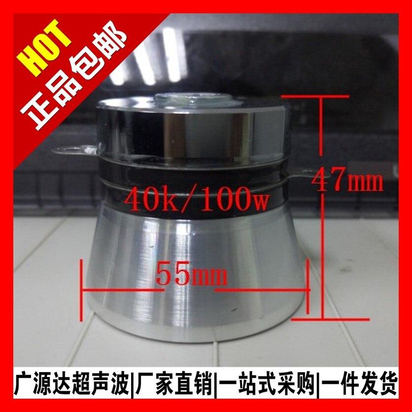 ultrasonic transducer 40khz / 100w ultrasonic transducer