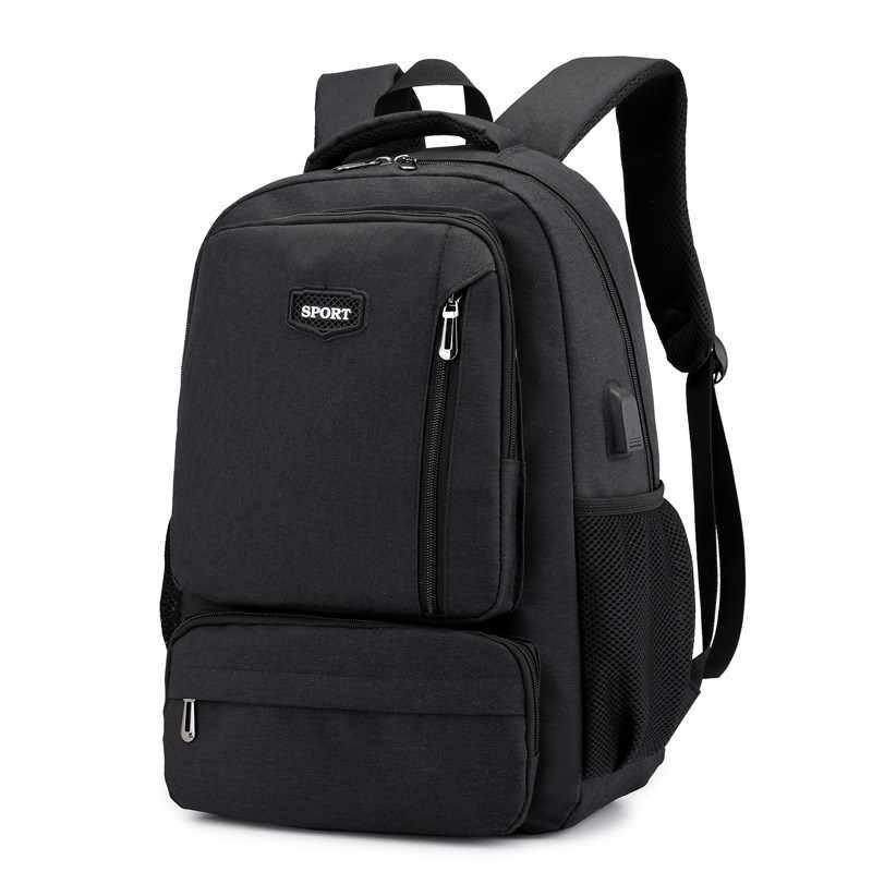 Мужской рюкзак большая Вместительная дорожная сумка для компьютера