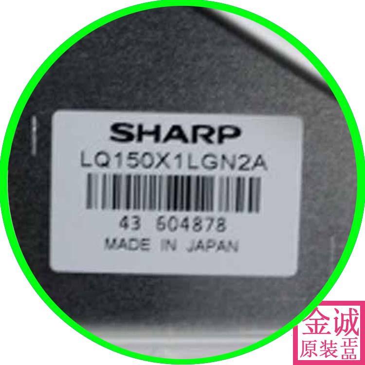 100% original new Lq150x1lgn2 original new LQ150X1LGN2/2A/2C/2E industrial LCD original new 100