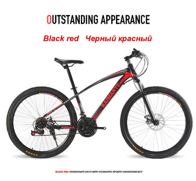 HTB1WrBPNmzqK1RjSZFpq6ykSXXaA 24 and 26 inch  mountain bike 21 speed bicycle front and rear disc brakes bike with shock absorbing riding bicycle