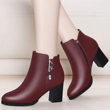 Crystal Decoration Pointed Toe Women Boots Ankle Boots Concise Fashion Winter Short Plush Boots Heels Pumps YG-B0030