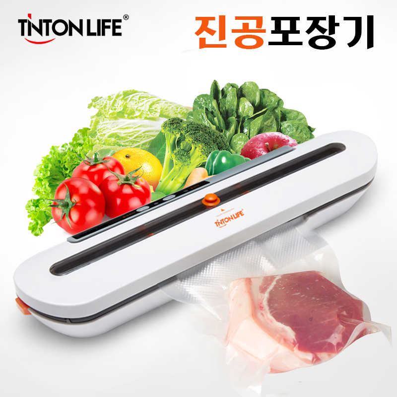TINTON LIFE Food Vacuum Sealer Packaging Machine With 10pcs Bags Free Vacuum Food Sealing Machine Va