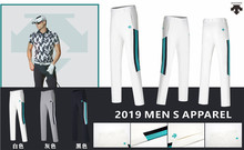 Q2019 new DESCENTE golf mens trousers quick-drying thin apparel sports casual pants free shipping