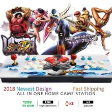 1299 Video Games in 1 Family Box Home Arcade Console with Dual Players Joystick Button &HDMI Can pause the progress of the game