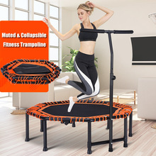 48 Inch Quadruple Folding Indoor GYM Fitness Octagonal Trampoline for Adults Kids Safety Jump Sports with Adjustable Handrail