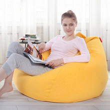 Removable Home Furniture Sprinkles Bean Bag Chair Creative Lounger Sofa Tatami Bedroom Lounge Chair Relaxing Sitting Sofa