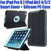 สำหรับiPad P Ro 9.7 iPad Air2 4/3/2กรณีปกสมาร์ท+ซิลิโคนเด็กปลอดภัย