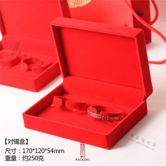 Red Velvet Bracelet Box The Bangle Case Or Pair Of Bracelets For Jewelry Gift