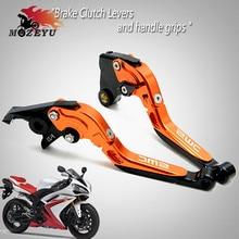 Motorcycle Accessories Adjustable Folding Extendable Brake Clutch Lever For KTM 690 SMC SMCR 690SMC SMC-R 2014 2015 2016 цена и фото