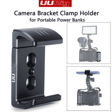 Uurig r010 câmera braket braçadeira titular para portátil power bank telefone móvel de alumínio clipe extensível com 1/4 parafuso