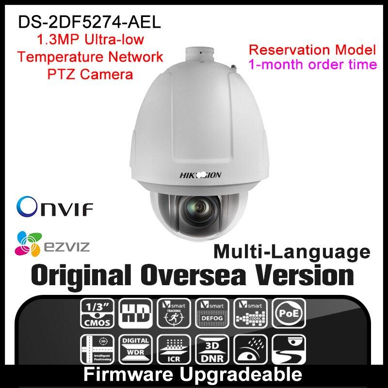 все цены на 2016  security ptz DS-2DF5274-AEL Original English version 1.3MP network ptz security CCTV security camera IP NVR DVR network онлайн