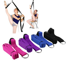 Leg Stretcher Lengthen Ballet Stretch Band for Dance & Gymnastics Exercise Training Home or Gym Foot Stretch Bands Hanging Strap