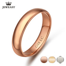 Wedding Rings 18K Rose Gold Ring Au750 Solid Gold Engagement For Lovers Classic Simple Romantic Woman Girl Man Ring