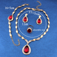 jiayijiaduo Wedding Jewelry Set African Gold-color jewel pendant Necklace women earrings bracelet ring clothing dropshipping