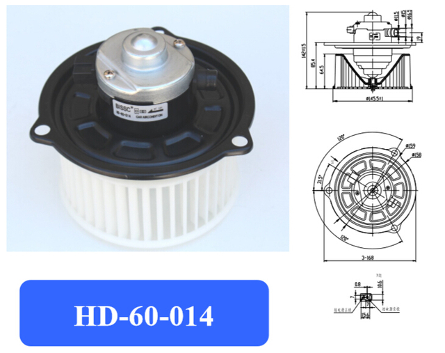 Automotive air conditioning blower motor / Electronic fan/motor / CITY  blower motor / carter  blower motor