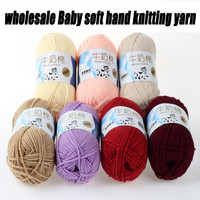 Wholesale 10 Balls 500g Soft Silk Fiber Cashmere Wool Yarns For Kids Eco Friendly Dyed Baby