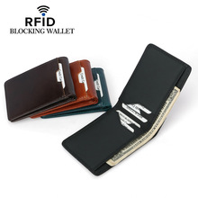 Fashion Cowhide RFID Mens Money Clip Leather short card Man Wallet Purse