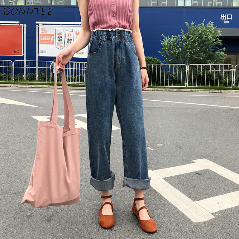 Jeans Women Retro Trendy Elegant All-match High-quality Korean Style Loose Leisure Daily Womens Female Lovely Simple 2019 New