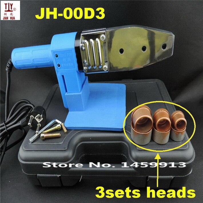 JIAN HUA 4 комплекта штамповочные головки 20-32 мм паяльник для паяльных труб, инструмент для сварщика труб, сварщики водонагреватель трубки - Цвет: Plastic box