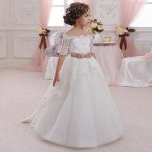 Élégante Robe de Primera Communion Romance Lace Up Off The Shoulder dentelle Appliques Clé Trou Doux Tulle robe de Bal 2-12 Ans
