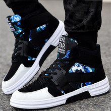 LAIDILANGTU 2018 new winter fashion camouflage high-top lace-up shoes movement men's shoes men's casual students Sneakers shoes все цены