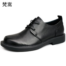 цены business British leisure Genuine Leather mens shoes all-match cowhide Lace-Up Business Men Shoes Men Dress Shoes spring autumn