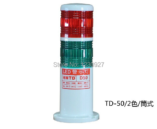 220V Led Machine Tool Warning Lights Two Layer Led Signal Tower Light 2 Light Mode (both Steady + Flashing) Buzzer Safety Light