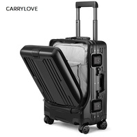CARRYLOVE Business trip, fashion, high quality noble18/20/22/24/26 inch size PC Luggage Suitable for short trips Suitcase