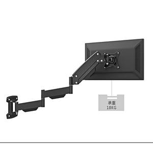 "Image 3 - BL LG312B Ultra long Gas Spring Arm Wall Mount Monitor Holder Full Motion Heavy Duty 17 27"" LCD TV Mount Bracket Loading 2 9kgs"