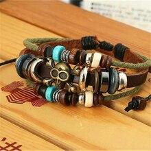 Leather Charm Bracelet for Men