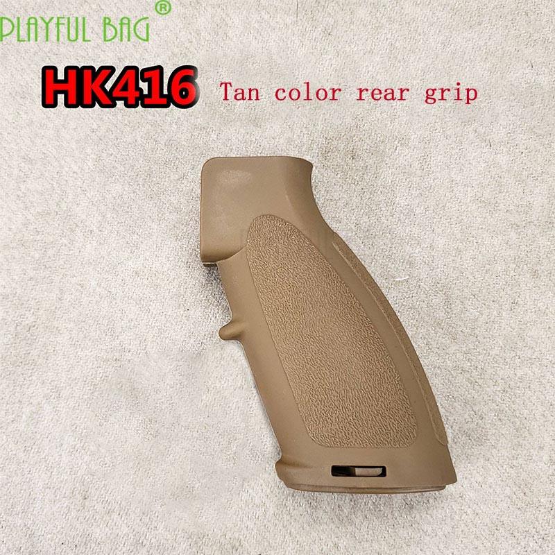 Activités de plein air CS eau balle pistolet accessoires intéressant HK416D 2.5 Tan édition avancée boîtier poignée pièces de base OJ12