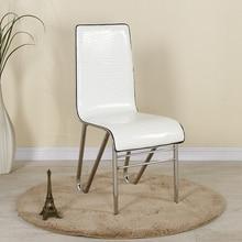 Стул гостиничный стул кожаный обеденный стул простой домашний обеденный стол и стул табурет