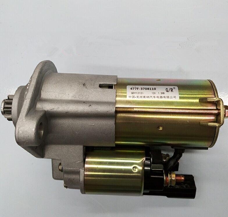 Démarreur de moteur pour chery FULWIN2 CELER A5 forums E5 477 moteur 477F-3708110