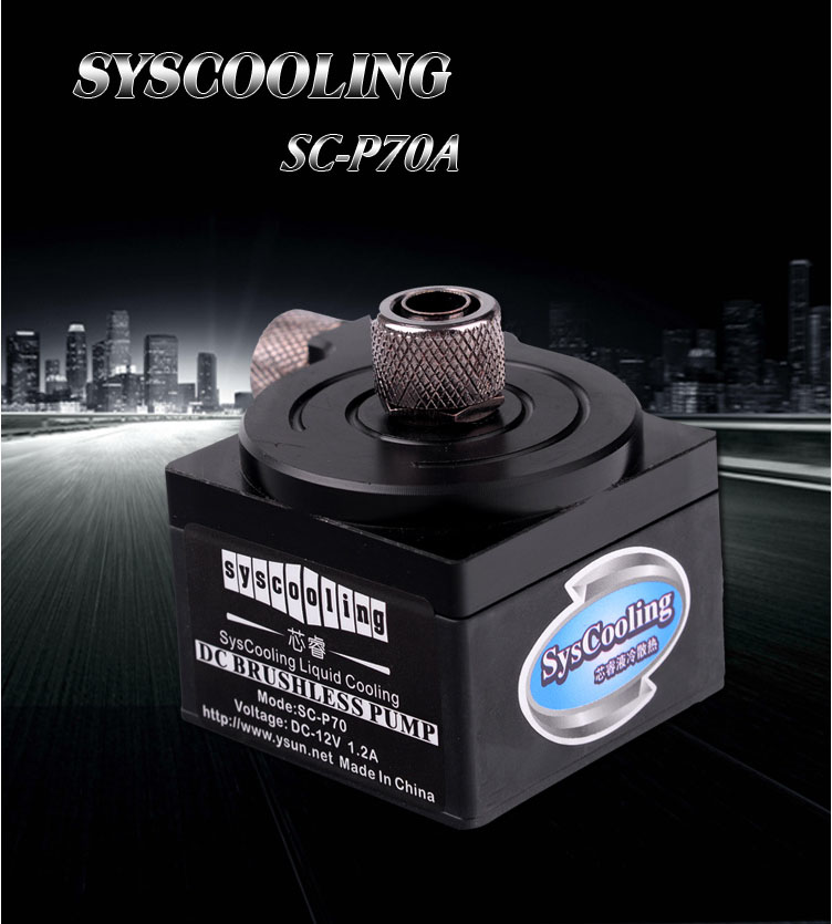 Syscooling SC-P70A Water Cooling Pump 750L/H  6.5M DC12V 1.4A Brush-less PPS high performance!!! syscooling sc 300t water cooling pump water pump tank for pc cpu liquid cooling