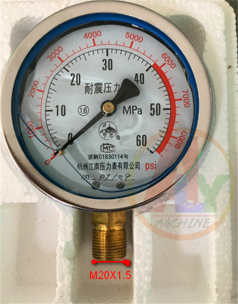 High Pressure Meter : Aliexpress buy mpa m high pressure fuel