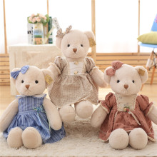 2016 New High Quality Teddy Bear Push Toys Girl Bear in Skirt Stuffed Dolls Kids Girlfriend Valentine's Day Gift 45/65cm(China)